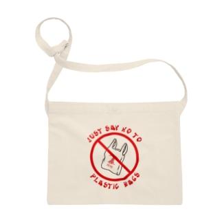 不要购物袋 Sacoches