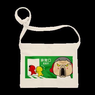Yukiの黄色いヤツのあーダッシュ Sacoches