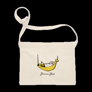 ミラクルユチャンヌのバナナベッド Sacoches