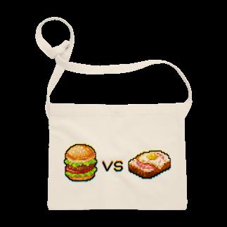トンガリゴートのハンバーガーVSハムエッグトースト Sacoches