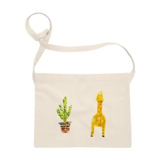 キリンと観葉植物 Sacoches