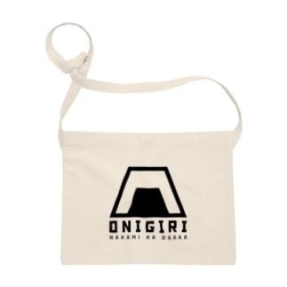 ONIGIRI Sacoches