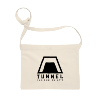 TUNNEL Sacoches