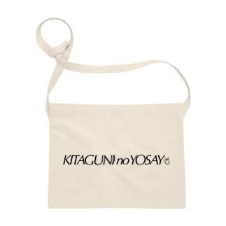 KITAGUNI no YOSAY (ブランドロゴ WHITE) Sacoches