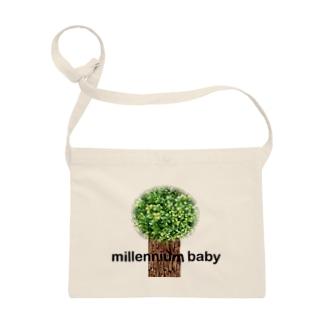 Millennium baby wood Sacoches