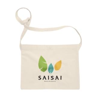 SAISAI オフィシャルグッズ Sacoches