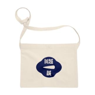 パ紋No.3393 川越  Sacoches