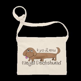 kyo&muのkyo&mu Nagai Dachshund Sacoches