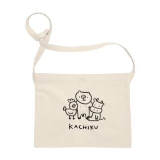 甲斐えるのブタ!ぶた!豚!のKACHIKU Sacoche