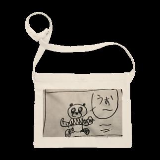ToiletGirlのパンダちゃん走る! Sacoches