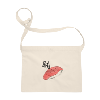 kawasunの寿司シリーズ『鮪』 Sacoches
