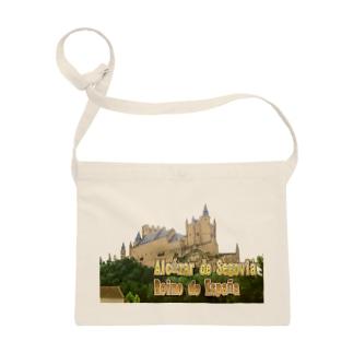 スペイン:セゴビアのアルカサル Spain: Alcázar de Segovia Sacoches