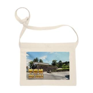 日本の城:甲府城(舞鶴城) Japanese castle: Kofu castle ( Maizuru castle) Sacoches