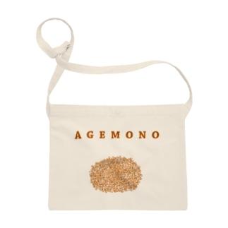 AGEMONO<揚げ物>(コロッケ とんかつ チキンカツ メンチカツ) Sacoches