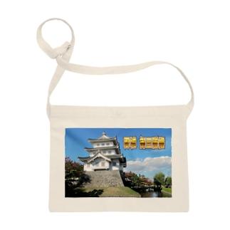 日本の城:忍城 Japanese castle: Oshi Castle/ Gyoda Sacoches