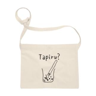 Tapiru? Sacoches