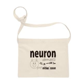 neuron公式 (黒文字) Sacoches
