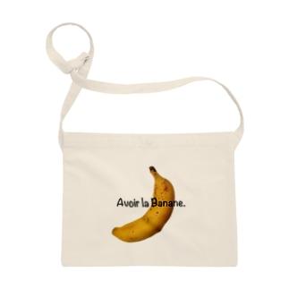 バナナを持って Sacoches