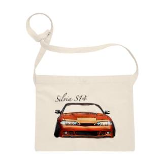 Silvia S14 前期 Sacoches