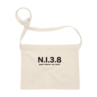 NI38 Sacoches