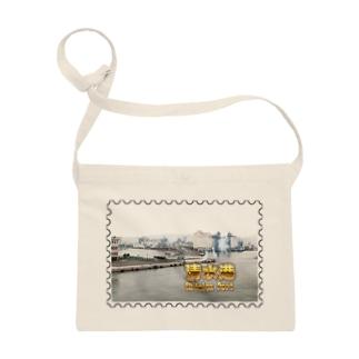 静岡県:清水港★白地の製品だけご利用ください!! Shizuoka: Shimizu Port★Recommend for white base products only !! Sacoches