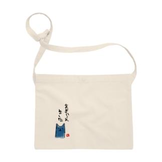 諦めた青猫の布かばん Sacoches