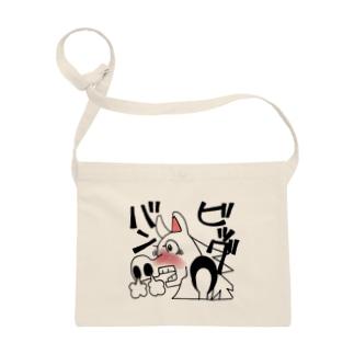 絵青(kaisei)のビックバンバン Sacoche