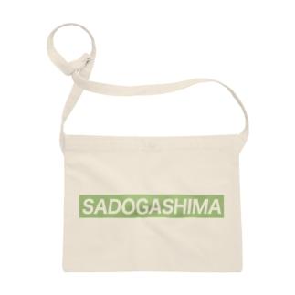 佐渡ヶ島sadogashimaライン Sacoches