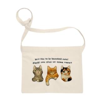 nonaの飼い猫になりたい三匹の猫 Sacoches