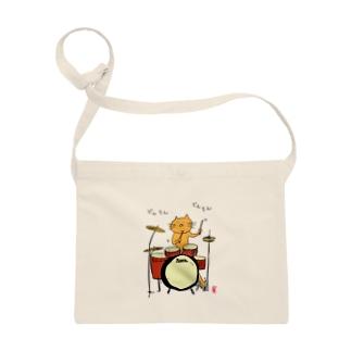 ドラムを叩く猫カラーver. Sacoches