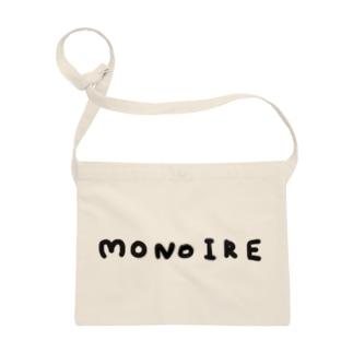 MONOIRE Sacoches