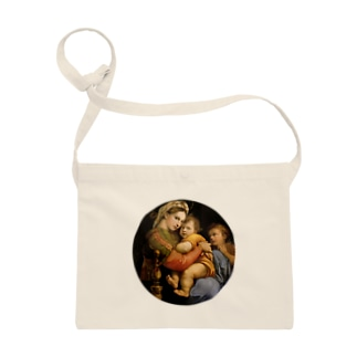 ラファエロ『 小椅子の聖母 』 Sacoches