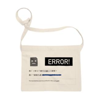 404 ERROR! Sacoches