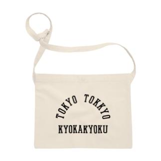 TOKYO TOKKYO KYOKAKYOKU (東京特許許可局) Sacoches