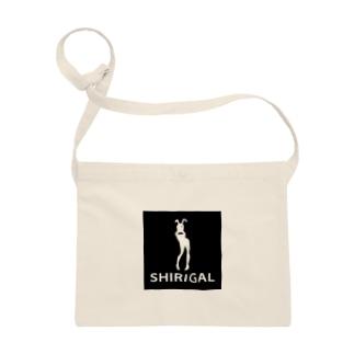 SHIRIGAL(黒ボックスロゴシリーズ) Sacoches