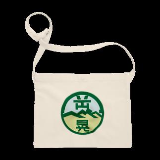 原田専門家のパ紋No.3438 岡部晃  Sacoches