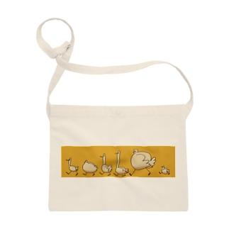 オカシナトリのコウシン Sacoches