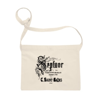 Saint-Saëns / Septuor Sacoches