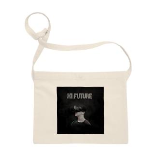 X1 FUTURE Sacoches