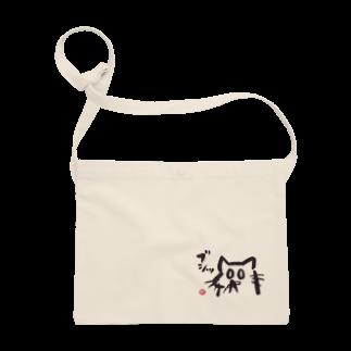 ショカ(=ФωФ=)ネコのお店 SUZURI支店のひまんがCat(はなぢ) Sacoches