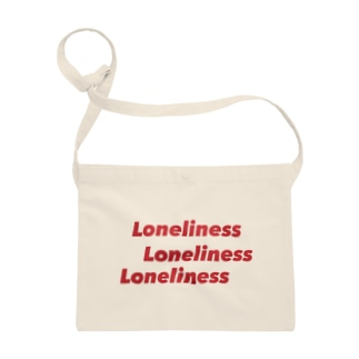 Loneliness Sacoches