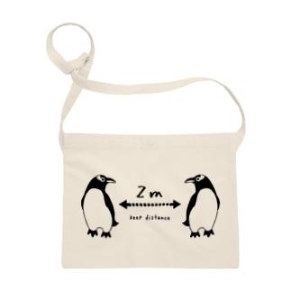 ジェンツーペンギン好きのためのソーシャルディスタンス Sacoches