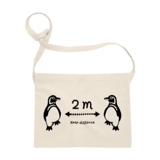 マゼランペンギン好きのためのソーシャルディスタンス Sacoches