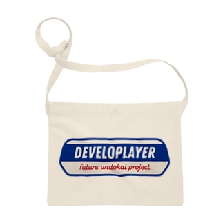 Developlayer ロゴ Sacoches