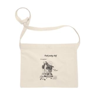 【ビントロングキングダムシリーズ】ビントロングのフルーツパティシエ Sacoches