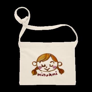 murasakiseishou1204のみつあみちゃん Sacoches