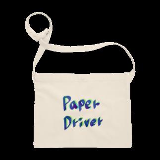 ちるまの店のペーパードライバー専用 Sacoches