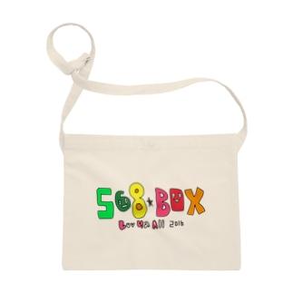 568BOX Sacoches