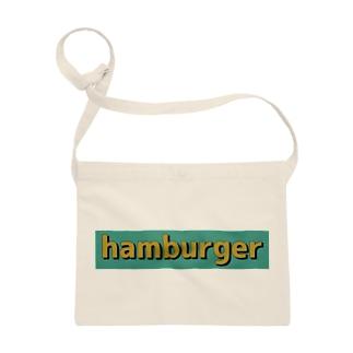 hamburger Sacoches