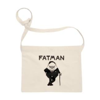 fatman Sacoches